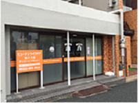 ヒューマンライフケア 株式会社 滝子乃湯・求人番号461751
