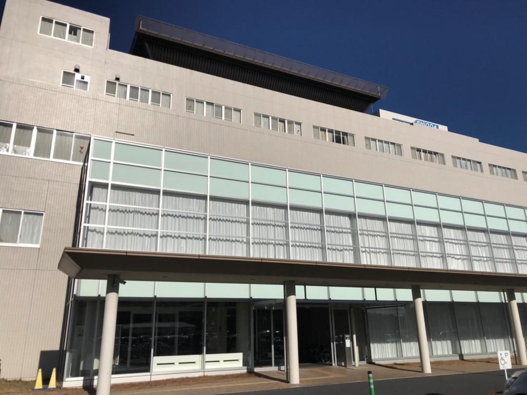 医療法人SHIODA 塩田記念病院・求人番号461835
