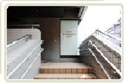 ほっぺるランド板橋本町(認証)