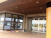 社会福祉法人 石川整肢学園 障害者支援施設 金沢湖南苑・求人番号467607