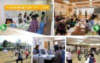 社会福祉法人 響会 大田区地域包括支援センター上池台・求人番号469480