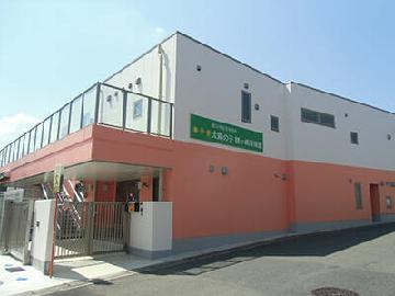 太陽の子 鶴ヶ峰保育園(認可)