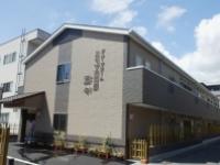 ミモザ 株式会社 ミモザ湯河原温々・求人番号475048