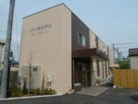 ミモザ 株式会社 ミモザ横浜岸谷・求人番号475084