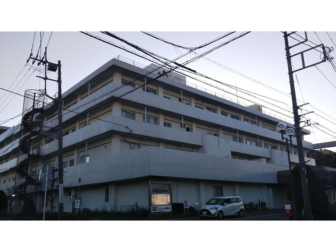 医療法人湘和会 湘南記念病院 訪問看護ステーション・求人番号476853
