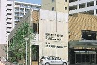 社会福祉法人 やすらぎ福祉会 ケアポート神戸 あんしんすこやかセンター・求人番号479720