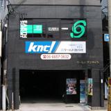 アースサポート 株式会社 アースサポート大阪 アースサポート大阪西成・求人番号479935
