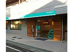 アースサポート 株式会社 アースサポート大阪 アースサポート神戸灘・求人番号479950