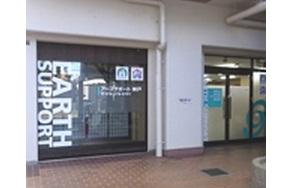 アースサポート 株式会社 アースサポート大阪 アースサポート神戸<訪問入浴>・求人番号479953
