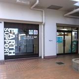 アースサポート 株式会社 アースサポート大阪 アースサポート神戸<訪問入浴>・求人番号480707