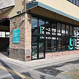 アースサポート 株式会社 アースサポート大阪 アースサポート加古川<訪問入浴>・求人番号480708