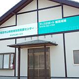 アースサポート 株式会社 アースサポート大阪 姫路市山陽地域包括支援センター・求人番号480709
