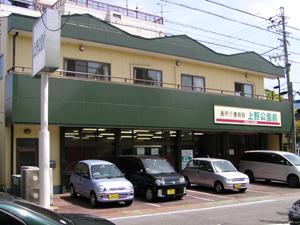 株式会社ひかり倶楽部 上野公園前・求人番号481655