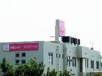 医療法人愛洋香 小林レディースクリニック・求人番号484957