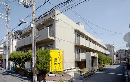 株式会社 スーパー・コート スーパー・コート東住吉1号館・求人番号485054