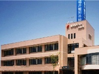 医療法人 福井整形外科・麻酔科・求人番号485328