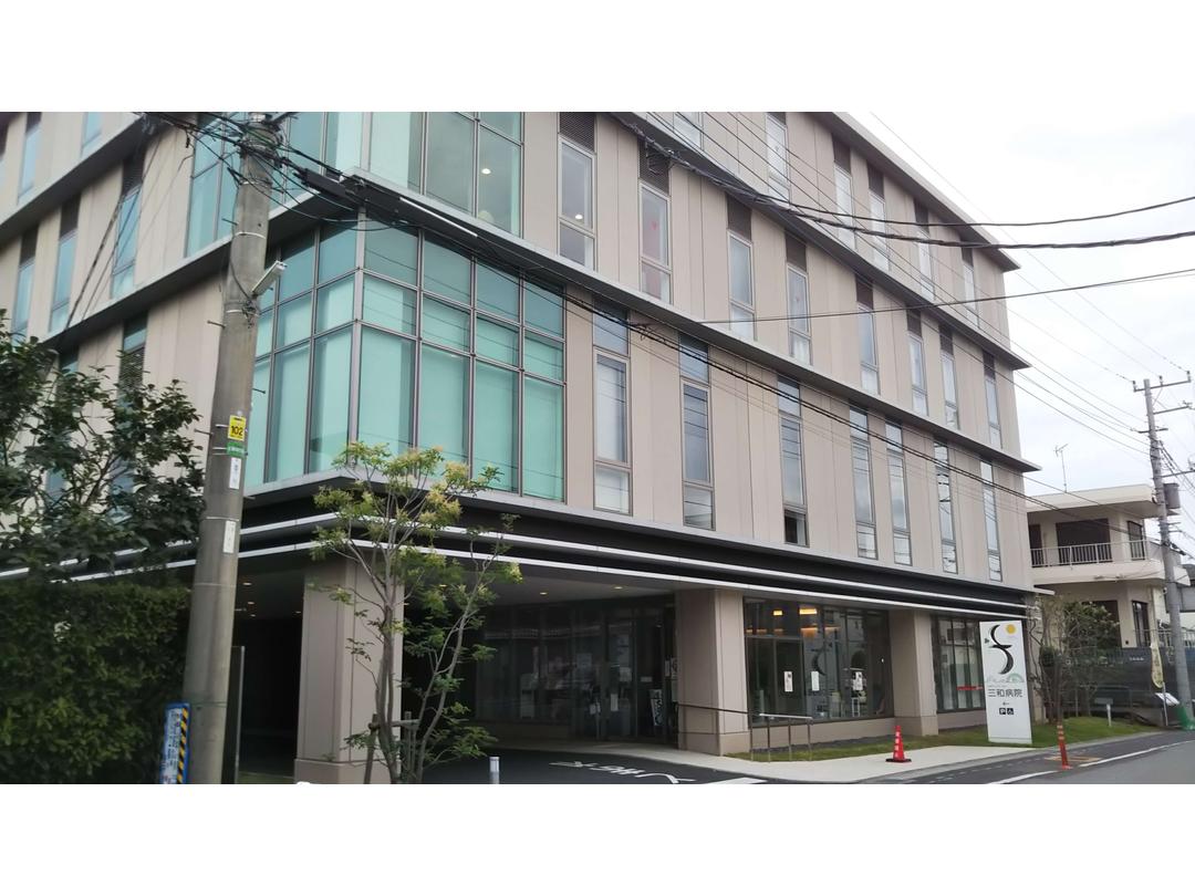 医療法人社団鼎会 三和病院・求人番号489060