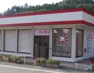 有限会社 ハーティ 訪問看護ステーション(姫路市)・求人番号490451