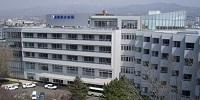 社会福祉法人 北海道社会事業協会函館病院