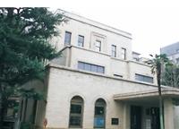 一般財団法人甲南会 甲南医療センター