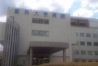 学校法人福岡学園 福岡歯科大学医科歯科総合病院・求人番号497141
