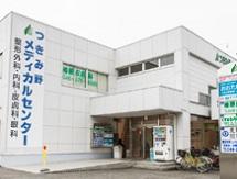 医療法人社団 博陽会 おおたけ眼科 つきみ野医院・求人番号497354