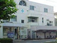 医療法人社団 友志会 野木病院・求人番号503011