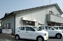 株式会社 大慶堂訪問看護ステーション・求人番号505898