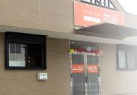 株式会社 ビオネスト 訪問看護ステーション笑楽(東住吉区)・求人番号509774