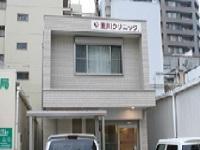 重川クリニック・求人番号510588
