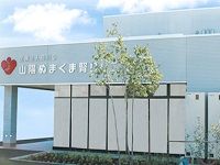 医療法人 辰川会 山陽ぬまくま腎クリニック・求人番号510611