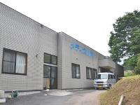 グリーンライフ東日本 株式会社 メディス川内・求人番号510871