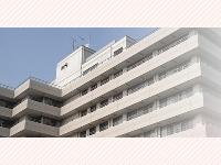 公益財団法人 横浜勤労者福祉協会 汐田総合病院