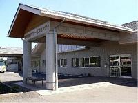 社会福祉法人 育恵会  宮城の里デイサービスセンター