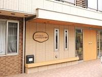 医療法人社団興也会 コートウエスト府中リハビリ訪問看護ステーション・求人番号513030