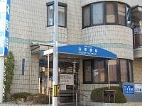 医療法人 嘉誠会 山本医院・求人番号514290