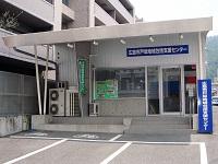 社会福祉法人 藤田長生会 広島市戸坂地域包括支援センター・求人番号514653