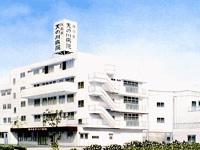 医療法人 阪南会 天の川病院