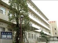 医療法人社団東光会 東所沢病院