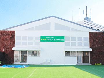 太陽の子 東大泉保育園(認可)