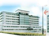 社会福祉法人恩賜財団 済生会奈良病院 訪問看護ステーション・求人番号528207