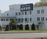 医療法人社団潤清会 端野病院・求人番号530161
