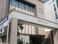 田中産婦人科医院・求人番号530773