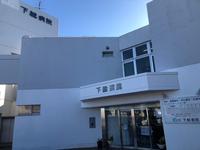 医療法人吉栄会 下総病院