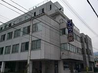 医療法人 コムラ病院・求人番号535018