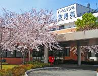 医療法人共立会 介護老人保健施設ハイムゾンネ宝寿苑 訪問看護ステーション・求人番号538271