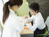 学校法人村上学園 専門学校日本医科学大学校・求人番号538617