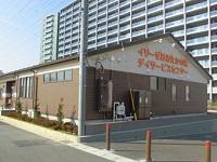 HITOWAケアサービス 株式会社 イリーゼおおたかの森デイサービスセンター・求人番号539858