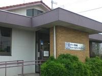 HITOWAケアサービス 株式会社 イリーゼ市原・求人番号539860