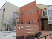 株式会社 メディカルケアシステム 陽だまりの丘横浜保土ヶ谷・求人番号541473